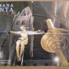 Carteles de Semana Santa: TOLEDO - CARTEL SEMANA SANTA 2004.. Lote 43863019
