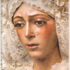 Carteles de Semana Santa: LÁMINA DE LA ESPERANZA MACARENA. AÑO JUBILAR MACARENO. LAMISESA-0158. Lote 211462222