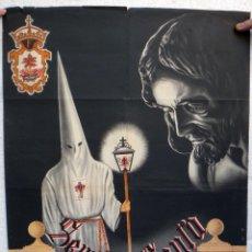 Carteles de Semana Santa: CARTEL SEMANA SANTA , SAN LORENZO DEL ESCORIAL 1958 , MADRID , ORIGINAL , H. Lote 44286513