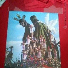 Carteles de Semana Santa: CARTEL SEMANA SANTA EN TRIANA SEVILLA AÑO 1991. Lote 44299387