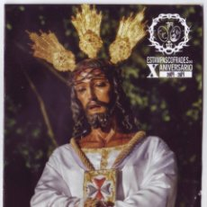 Carteles de Semana Santa: SEMANA SANTA MÁLAGA 2014: HORARIOS E ITINERARIOS DE LOS DESFILES PROCESIONALES. ESTAMPASCOFRADES. Lote 44424529