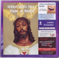 Carteles de Semana Santa: SEMANA SANTA MÁLAGA 2013: HORARIOS E ITINERARIOS DE LOS DESFILES PROCESIONALES.. Lote 44424743