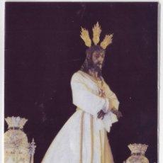 Carteles de Semana Santa: SEMANA SANTA MÁLAGA 2011: HORARIOS E ITINERARIOS DE LOS DESFILES PROCESIONALES. PARKING ROSALEDA. Lote 44425210