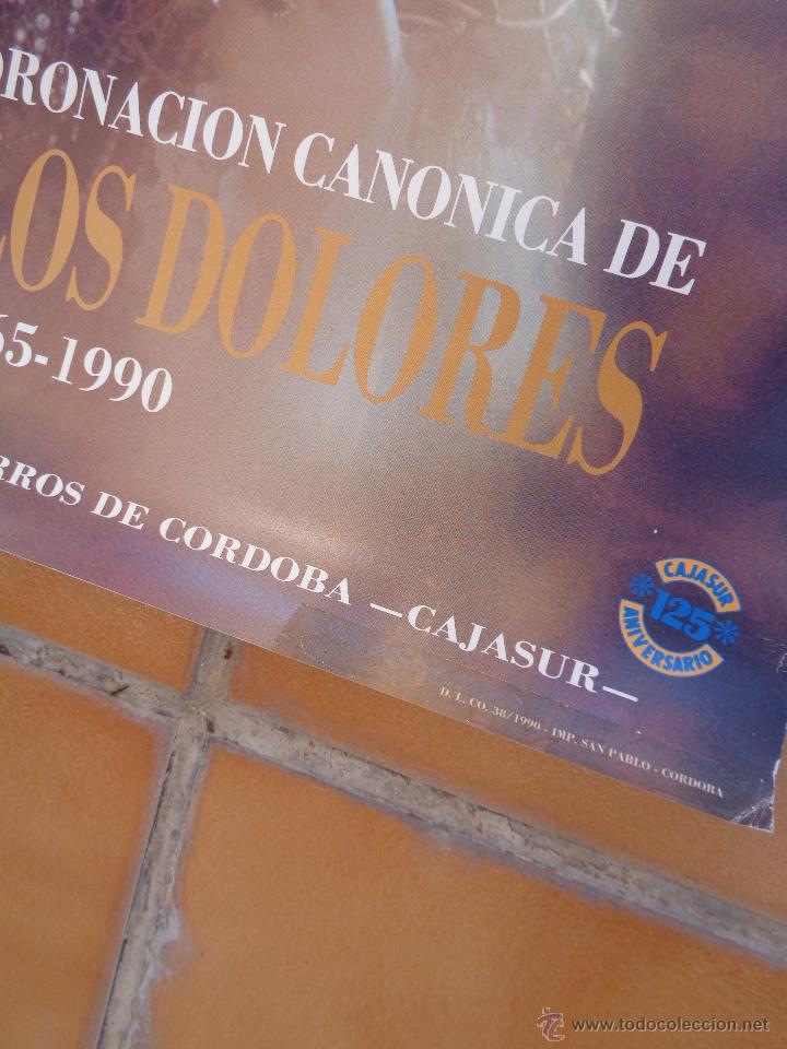 Carteles de Semana Santa: XXV ANIVERSARIO CORONACIÓN CANÓNICA NTRA. SRA. DE LOS DOLORES, CÓRDOBA AÑO 1965- 1990 - Foto 2 - 44797714