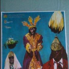 Carteles de Semana Santa: CARTEL SEMANA SANTA DE BAENA 2004. Lote 44848500