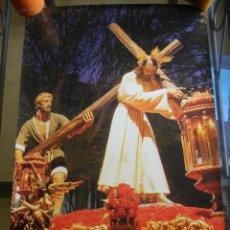 Carteles de Semana Santa: SEMANA SANTA CÁDIZ 1991 CARTEL OFICIAL. Lote 44869316