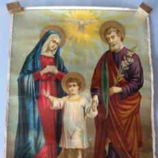 Carteles de Semana Santa: ANTIGUA LAMINA DE LA SAGRADA FAMILIA EN CROMO POSTAL. Nº 203. Lote 45654464