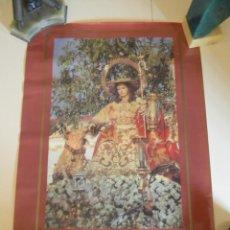 Carteles de Semana Santa: SEMANA SANTA EN SAN FERNANDO 1997 DIVINA PASTORA. Lote 45656451