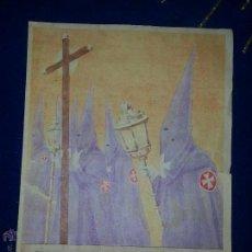 Carteles de Semana Santa: CARTEL SEMANA SANTA GRANADA 1942 PAPEL TAMAÑO POSTAL PAPEL ORIGINAL. Lote 45708268