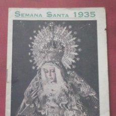 Carteles de Semana Santa: PROGRAMA DE SEMANA SANTA DE SEVILLA - 1935 - EULOGIO D LAS HERAS - RARO - PORTADA ESPERANZA MACARENA. Lote 45788904