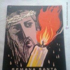 Carteles de Semana Santa: PROGRAMA DE SEMANA SANTA DE REUS DEL AÑO 1960. Lote 46349099