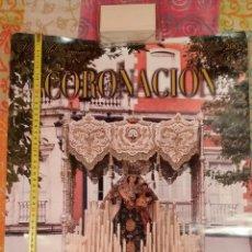 Carteles de Semana Santa: CARTEL RELIGIOSO - CORONACION CANONICA VIRGEN DEL CARMEN CADIZ - AÑO 2007. Lote 46474628
