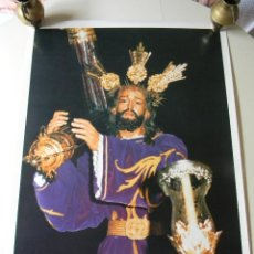 Carteles de Semana Santa: SEMANA SANTA EN BARBATE 1992 CARTEL OFICIAL. Lote 46697183