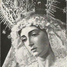 Carteles de Semana Santa: ESTAMPA RELIGIOSA VIRGEN DE LA AURORA - HERMANDAD DEL RESUCITADO - SEMANA SANTA DE SEVILLA. Lote 296930978