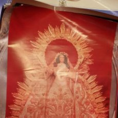 Carteles de Semana Santa: CARTEL CORONACION VIRGEN DE LA PALMA 1987 - SEMANA SANTA DE CADIZ. Lote 47243521