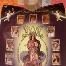 Carteles de Semana Santa: CARTEL MAGNA MARIANA 2005 CADIZ - SEMANA SANTA - COFRADIA - RELIGIOSO. Lote 47269044