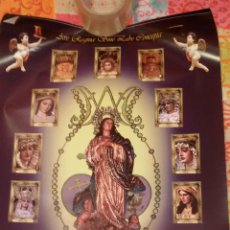 Carteles de Semana Santa: CARTEL MAGNA MARIANA 2005 CADIZ - SEMANA SANTA - COFRADIA - RELIGIOSO. Lote 47269064