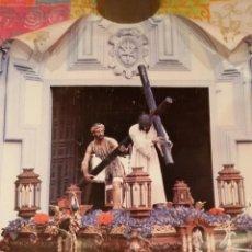 Carteles de Semana Santa: CARTEL OFICIAL SEMANA SANTA DE CADIZ 1981 - NAZARENO DEL AMOR. Lote 47271518