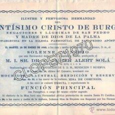 Carteles de Semana Santa: SEMANA SANTA DE SEVILLA, 1948, CONVOCATORIA CULTOS HERMANDAD CRISTO DE BURGOS, RARA. Lote 47688137