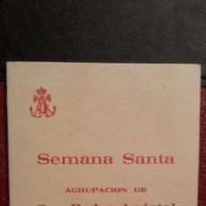 Carteles de Semana Santa: SEMANA SANTA CARTAGENA SAN PEDRO APOSTOL MURCIA. Lote 47738031