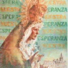 Carteles de Semana Santa: SEMANA SANTA SEVILLA - 1989 PROGRAMA ACTOS XXV ANIVERSARIO CORONACION DE LA MACARENA. Lote 47854894