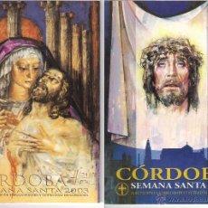 Carteles de Semana Santa: SEMANA SANTA CORDOBA-LOTE DE 2 ITINERARIOS¨2002,2003.. Lote 48566847