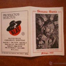 Carteles de Semana Santa: HORARIO E ITINERARIO DE SEMANA SANTA EN MALAGA AÑO 1988. Lote 185977597