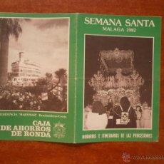 Carteles de Semana Santa: HORARIO E ITINERARIO DE SEMANA SANTA EN MALAGA AÑO 1982. Lote 185977638