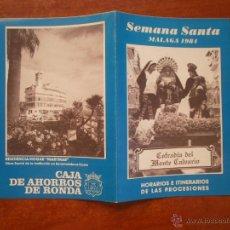 Carteles de Semana Santa: HORARIO E ITINERARIO DE SEMANA SANTA EN MALAGA AÑO 1984. Lote 185977663