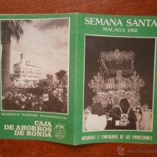 Carteles de Semana Santa: HORARIO E ITINERARIO DE SEMANA SANTA EN MALAGA AÑO 1982. Lote 50205743