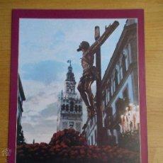 Carteles de Semana Santa: LAMINA CARTEL SEMANA SANTA SEVILLA 1971. Lote 50573207