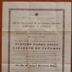 Carteles de Semana Santa: 1949 MALAGA BENDICION LITURGICA DE LAS UVAS HERMANDAD DE VIÑEROS SR. DR. D. ANGEL HERRERA ORIA. Lote 52443436