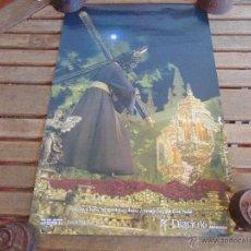 Affiches de Semaine Sainte: CARTEL DE LA SEMANA SANTA DE SEVILLA MIDE 57.5 X 38.5 EL GRAN PODER DIARIO 16 ROTURA EN ESQUINA. Lote 52622796