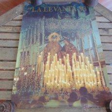Carteles de Semana Santa: CARTEL DE LA SEMANA SANTA DE SEVILLA MIDE 69.5 X 49.5 CM VIRGEN DEL DULCE NOMBRE 1993. Lote 52625088