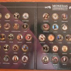 Carteles de Semana Santa: MONEDAS MEDALLAS CONMEMORATIVAS SEMANA SANTA MÁLAGA COFRADIAS HERMANDADES – COLECCIÓN COMPLETA. Lote 52778985