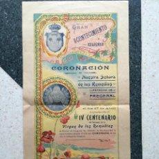 Carteles de Semana Santa: CARTEL 1906 CORONACIÓN VIRGEN DE LOS REMEDIOS IV CENTENARIO FREGENAL DE LA SIERRA BADAJOZ EXTREMADUR. Lote 53514229