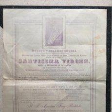 Carteles de Semana Santa: CARTEL 1907 NOVENA VIRGEN DE LA CABEZA RONDA MALAGA AGUSTINO FRAY RESTITUTO PILA DOÑA GASPARA. Lote 53516018