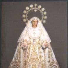 Carteles de Semana Santa: SEMANA SANTA MÁLAGA: CARTEL MARÍA SANTÍSIMA DEL ROCÍO CORONADA. Lote 53645621