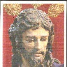 Carteles de Semana Santa: LÁMINA NUESTRO PADRE JESÚS DEL SOBERANO PODER ANTE CAIFÁS. SAN GONZALO LAMISESA-0230. Lote 211462220