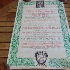 Carteles de Semana Santa: CARTEL NUESTRA SEÑORA SANTA ANA SOLEMNE TRIDUO DOS HERMANAS 1992 MIDE 63 X 44. Lote 53756223