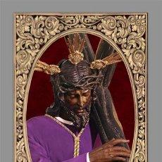 Carteles de Semana Santa: MARAVILLOSO AZULEJO 20X30 DE NTRO. PADRE JESÚS DE LA SALUD (HERMANDAD DE LOS GITANOS). Lote 53889901