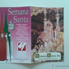 Carteles de Semana Santa: HORARIO E ITINERARIO DE SEMANA SANTA EN MALAGA AÑO 1995. Lote 54520849