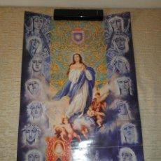 Carteles de Semana Santa: CARTEL PROCESIÓN MAGNA MARIANA 2015 IV CENTENARIO VOTO CONCEPCIONISTA ECIJA 2015 SEMANA SANTA. Lote 55712677