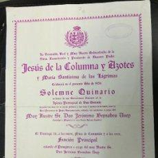 Carteles de Semana Santa: CARTEL CONVOCATORIA DE TRIDUO COFRADIA DE COLUMNA AÑO 1956 - SEMANA SANTA DE CADIZ - 35X25CM. Lote 56170860