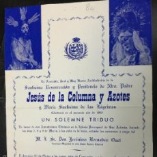 Carteles de Semana Santa: CARTEL CONVOCATORIA DE TRIDUO COFRADIA DE COLUMNA AÑO 1963 - SEMANA SANTA DE CADIZ - 35X25CM. Lote 56170892