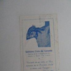 Carteles de Semana Santa: ALBACETE RECORDATORIO DE SEMANA SANTA 1963 . Lote 56189809