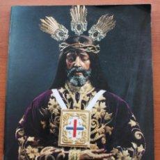 Carteles de Semana Santa: PUBLICACION REVISTA: ALTO GUADALQUIVIR ESPECIAL SEMANA SANTA CORDOBA 2004 – PASOS PROCESIONES… . Lote 56408870