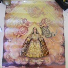Carteles de Semana Santa: SAN FERNANDO DIVINA PASTORA 2004. Lote 56883446