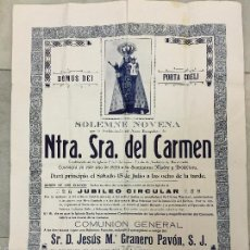 Carteles de Semana Santa: CARTEL NOVENA NTRA. SRA. DEL CARMEN DE CADIZ - AÑO 1933. Lote 57220359