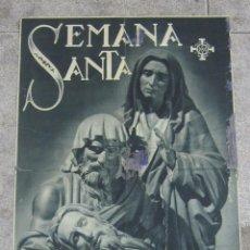 Carteles de Semana Santa: CARTEL. SEMANA SANTA. SANTANDER. AÑOS 50. EL DE LA FOTO. 55 X 40CM. Lote 57591956
